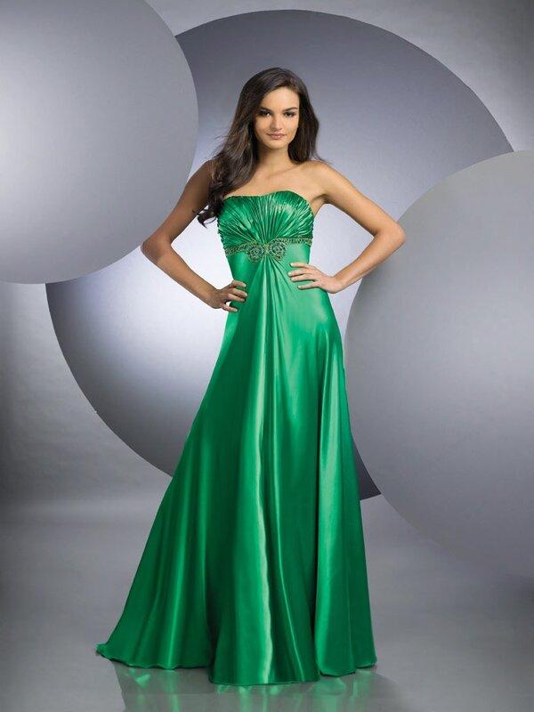 Купить Вечернее Платье Зеленое