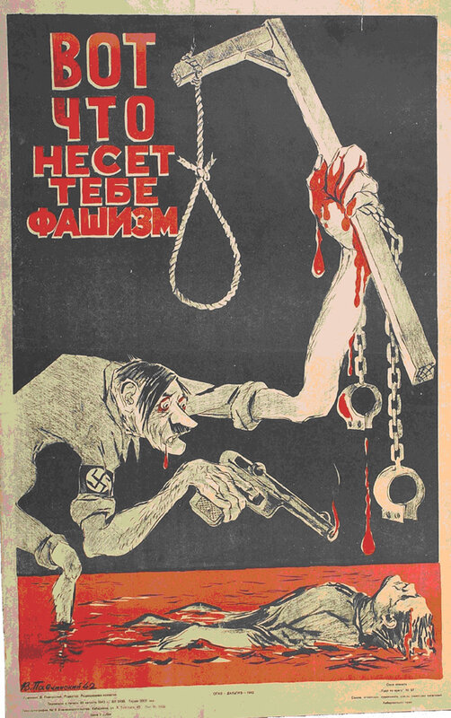 зверства фашистов, «Правда», 15 апреля 1943 года