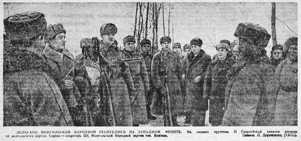 «Красная звезда», 18 марта 1942 года, как русские немцев били, потери немцев на Восточном фронте, красноармеец, Красная Армия, русский дух, русский воин