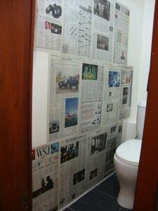 Клеим газеты слева...