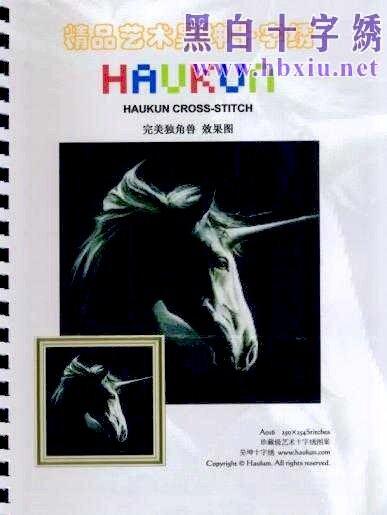 Название: HAUKUN A016 Единорог Номер: A016 Формат: jpeg Размер: 8,7мб Буклет-схема для вышивки крестиком.