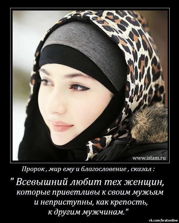 скачать ислам фото девушки