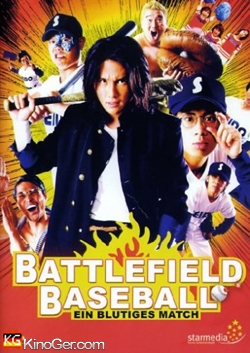 Battlefield Baseball - Ein blutiges Match (2003)