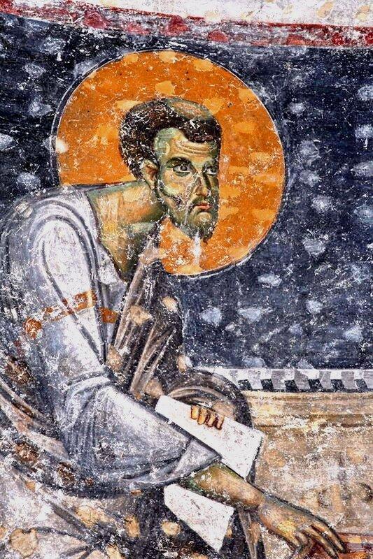 Святой Апостол и Евангелист Лука. Фреска церкви Святых Апостолов в Пече, Косово, Сербия. 1260 - 1263 годы.