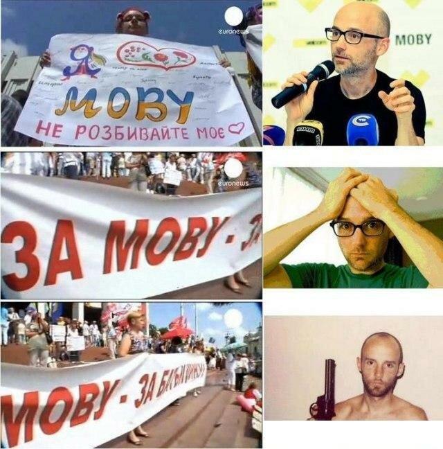 Моби не понимает, почему он так популярен в Украине.