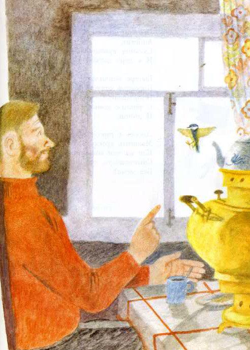 Иллюстрация из книги