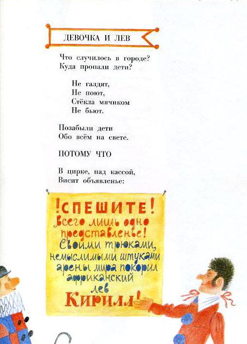 Страна детства фестивали конкурсы