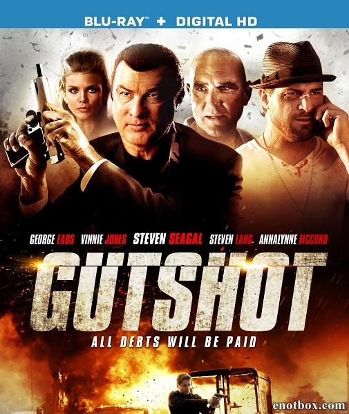 Двойная игра / Gutshot Straight (2014/BDRip/HDRip)