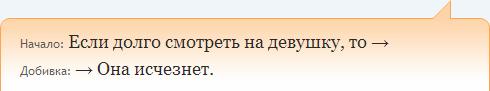 http://img-fotki.yandex.ru/get/5805/18026814.1e/0_62b0c_df1c5e8a_L.jpg