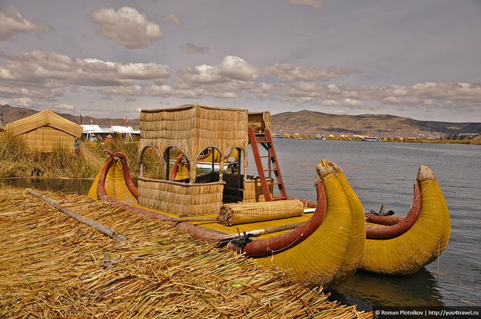 0 1790ae 4d7d04a0 orig Высокогорное озеро Титикака и город Пуно