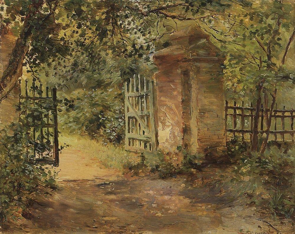 Дорога в Секерино. 1893.jpg