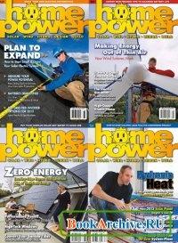Журнал Home power. Архив 2012