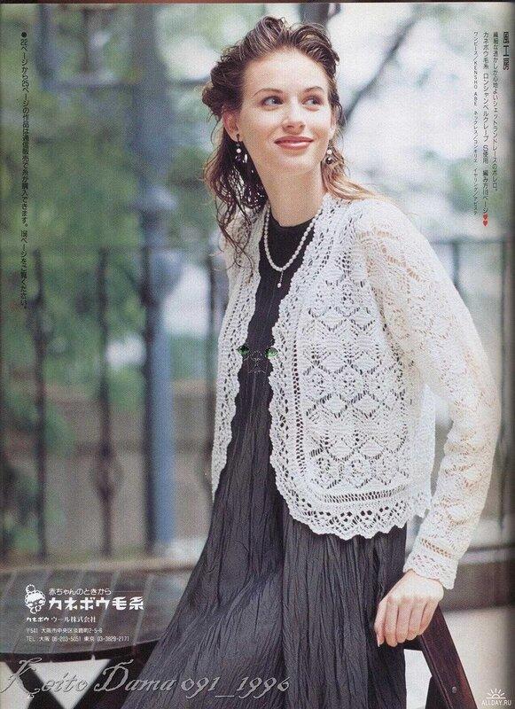 Белый жакетик с каймой_keito-dama-091_1996-023.jpg