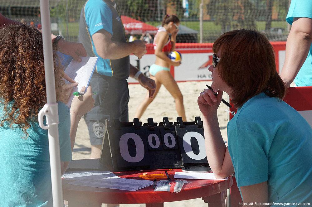 Весна. Пляжный волейбол. 25.05.15.06..jpg