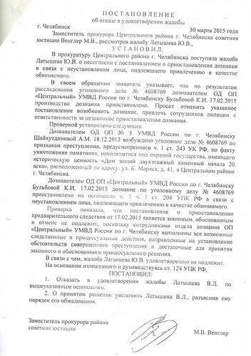 К.Маркса, 41