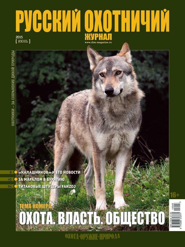 cover-1_(06-2015).jpg