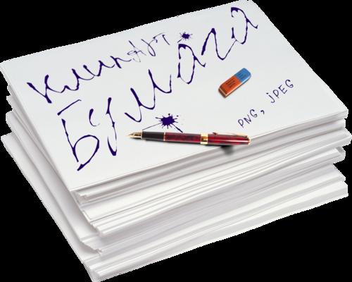 клипарт Бумага   Записи в рубрике клипарт Бумага   Дневник Staruha_Tanua :  LiveInternet - Российский Сервис Онлайн-Дневников