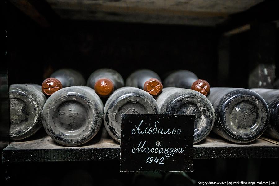Коллекция вин Массандра