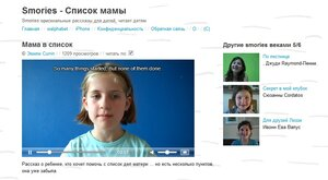 0 8d964 3c5ca748 M Идея интернет бизнеса   сайт от детей и для детей