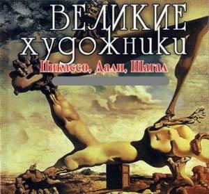 Выставка «Окна в Россию. Шедевры семи поколений» вчера открылась во Владивостоке