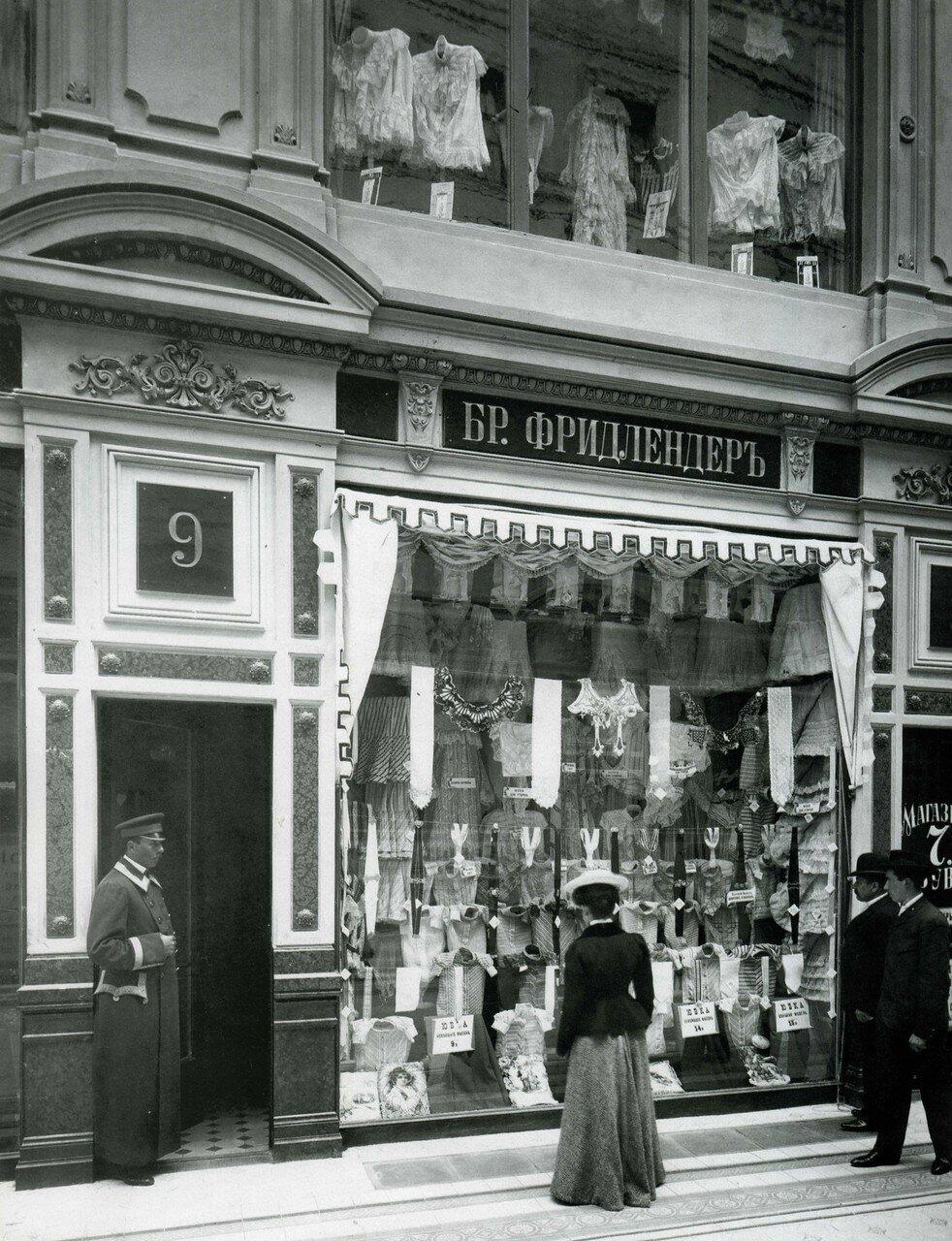 Витрина магазина «Бр.Фридлендер» (Невский пр.,48, Пассаж)