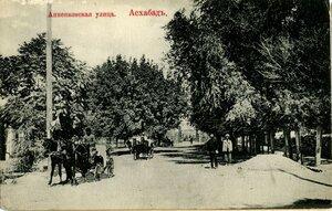 Анненковская улица