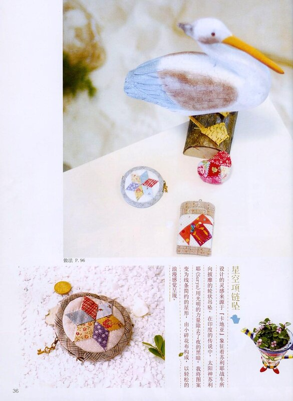 Tien Garden Collage