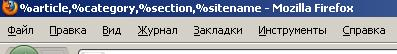 http://img-fotki.yandex.ru/get/5805/alivato.0/0_5c433_6b8f3f51_orig.jpeg