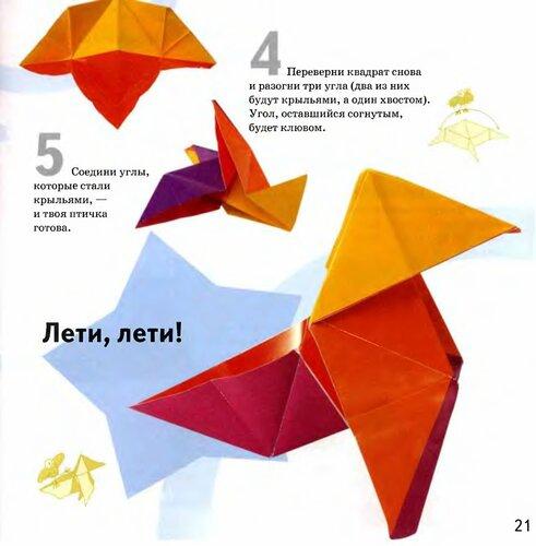 http://img-fotki.yandex.ru/get/5805/lenivova-elena.af/0_68530_180901bd_L.jpg