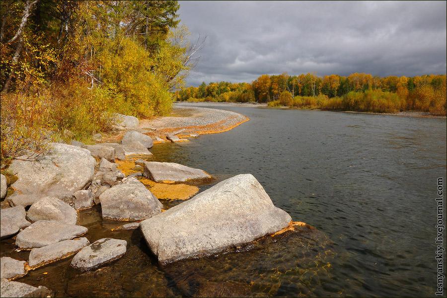 национальный парк забайкальский