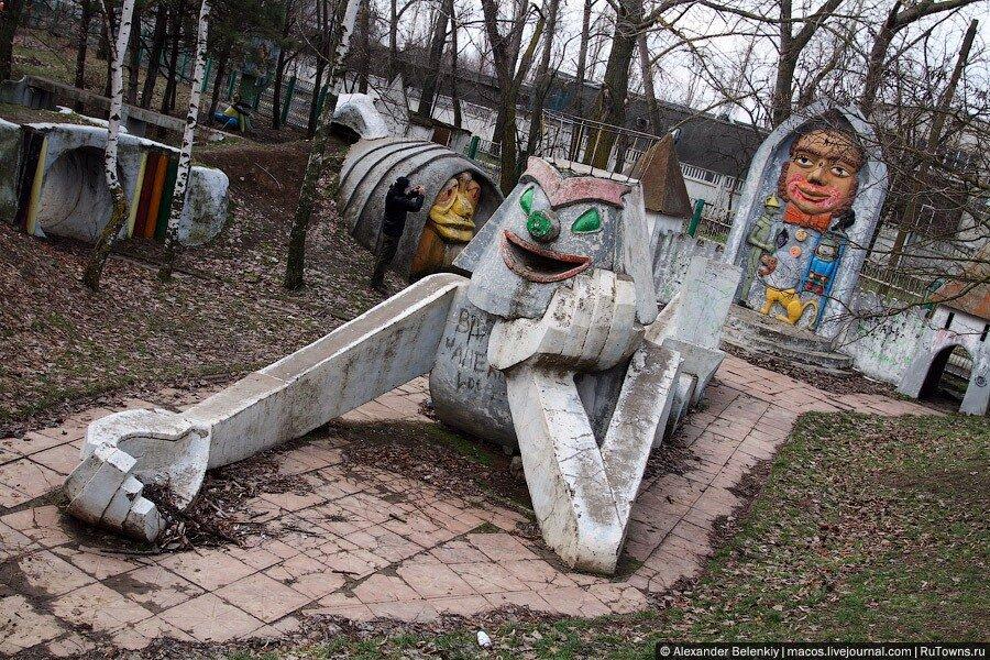 Самое страшное место Украины