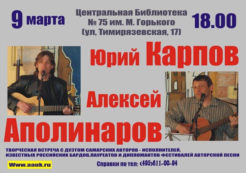 http://img-fotki.yandex.ru/get/5805/lovepoetry.3/0_4e8f8_9c6c30ad_XL.jpg