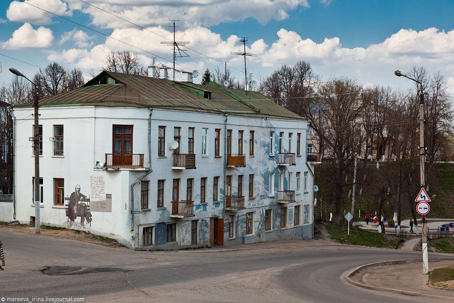 Боровск — город фресок - Предупредительный выстрел в голову разорение