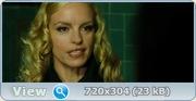 Вкус ночи / Wir sind die Nacht (2010/DVD9/BDRip/720p/HDRip/1400Mb/700Mb)