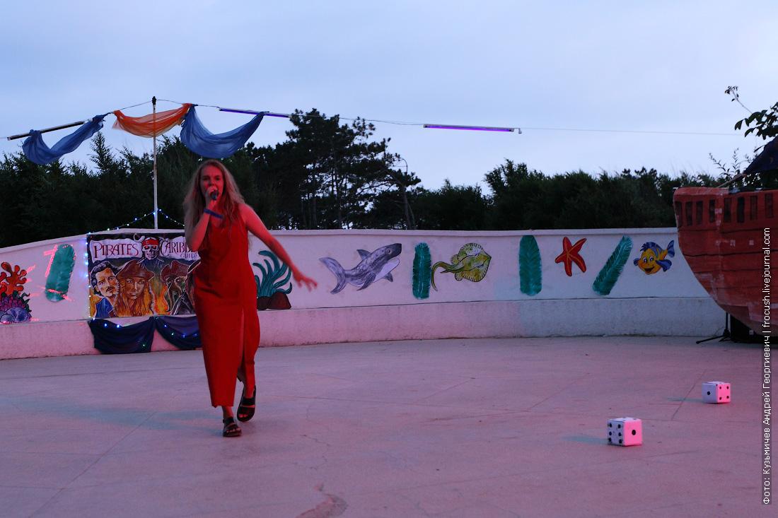 Крым детский лагерь вожатский концерт
