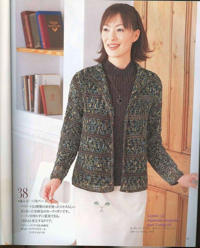 Lady Boutique Series №2461 2006