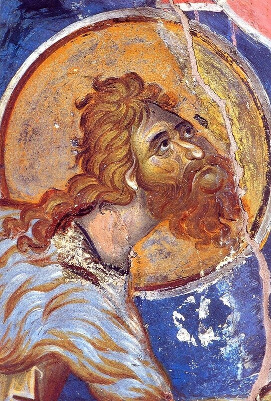 "Святой Иоанн Предтеча. Фрагмент фрески ""Крещение Господне"". XIV век. Монастырь Ватопед на Святой Горе Афон."