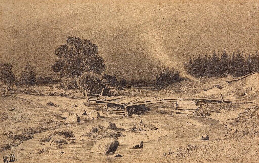 Мост через ручей. 1870-е 16,8х26,5.jpg