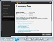 Антивирус бесплатный - Avast! Free Antivirus 2015 10.2.2218 Final