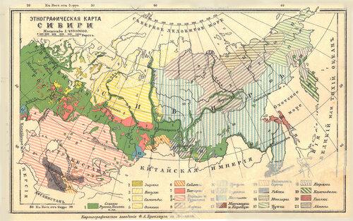 Народы Сибири.jpg