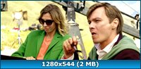 Любовь с акцентом (2012) BDRip 1080p + 720p + DVD9 + DVD5 + HDRip + DVDRip + AVC