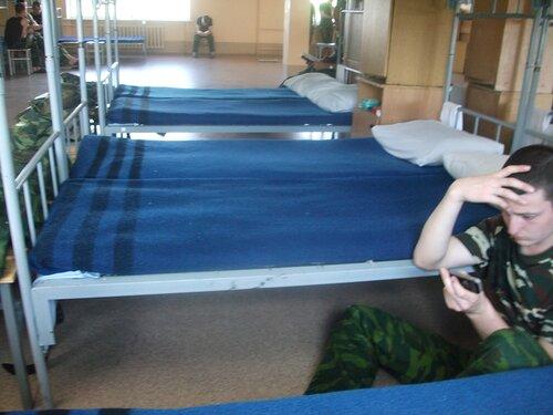 Отбитые кровати