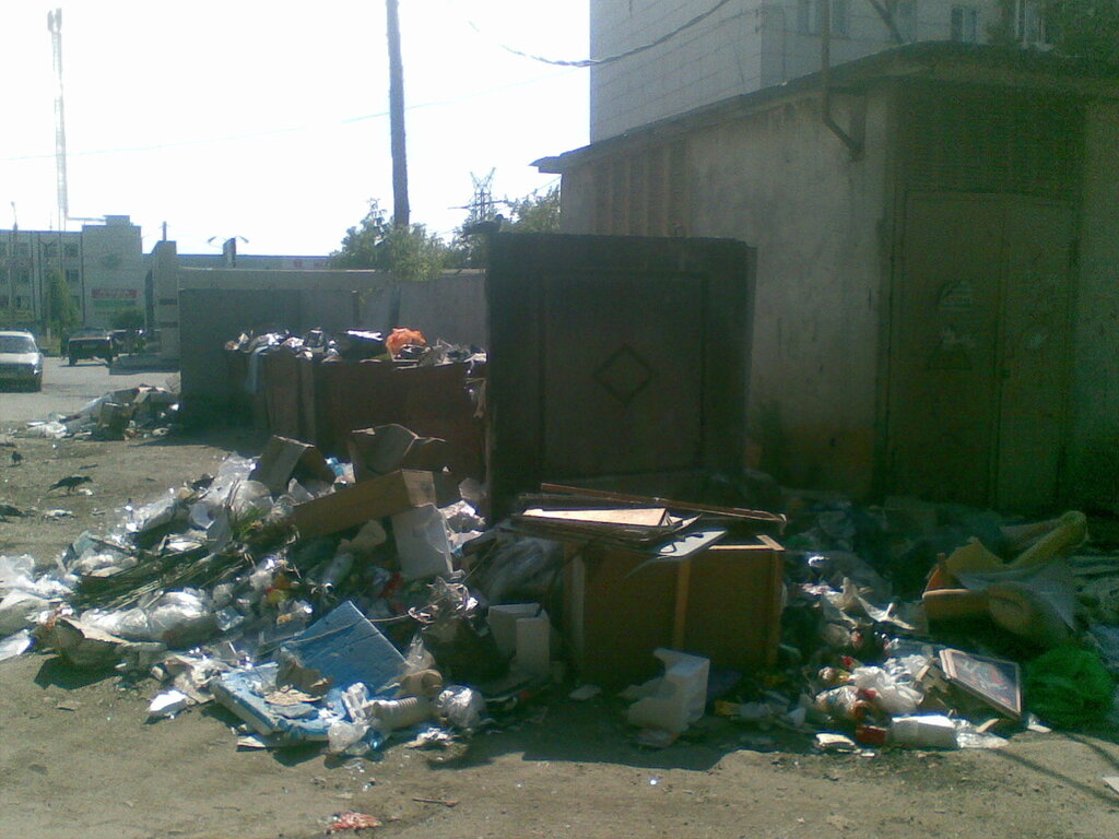 Город Златоуст. Уборка мусора