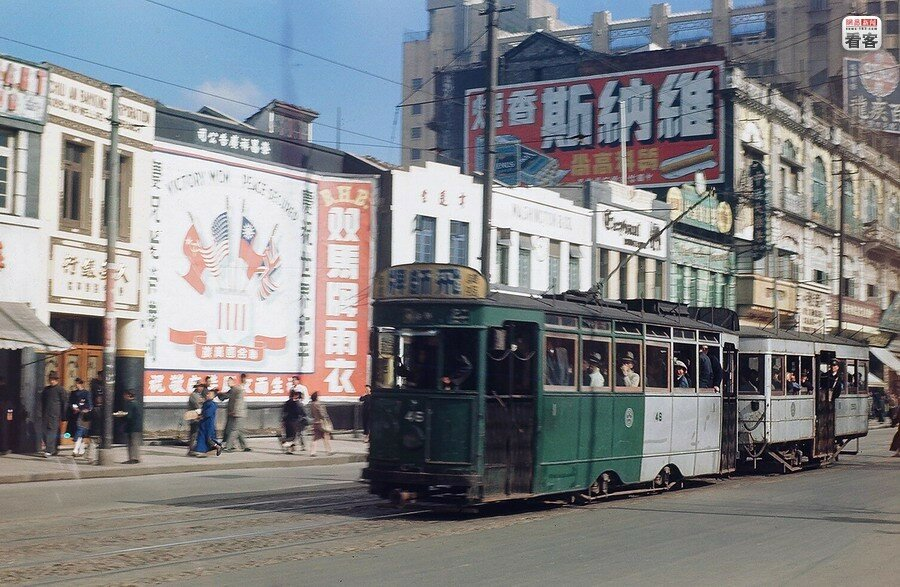 Шанхай, Нанкин-роуд, 1945