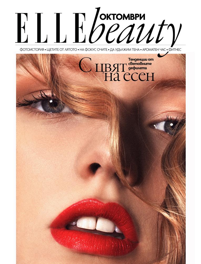 Элиза Козло (Elisa Kozlo) в журнале Elle Bulgaria