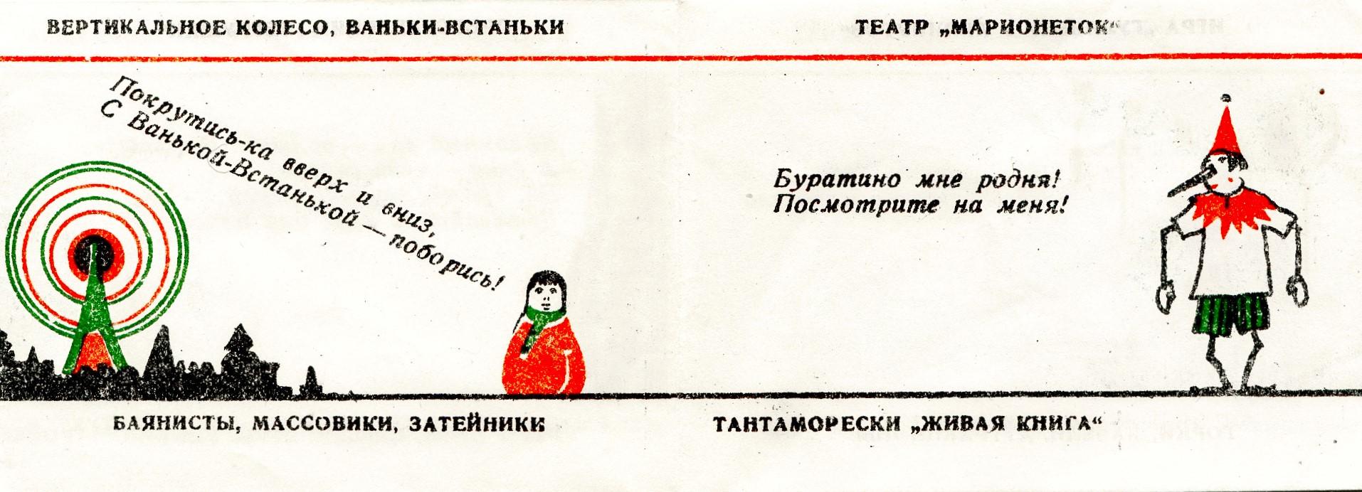 1946 программа005 кор.jpg