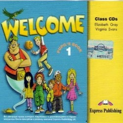 Книга Welcome 1. Аудиоприложение