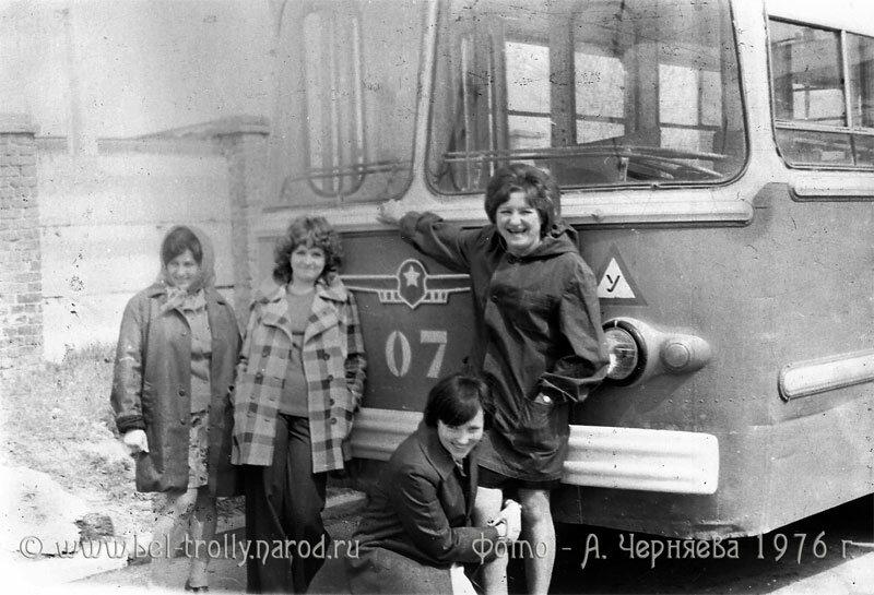 Учебный троллейбус ЗиУ-5 №7 и женский коллектив