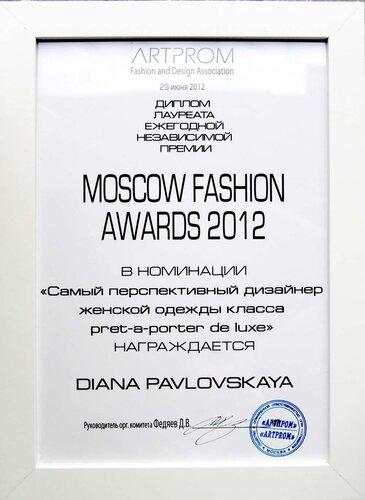 Модные показы дизайнеров, диана павловская