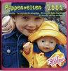 скан каталога Babyborn 2001